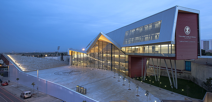 Universidad-Catolica-Valencia-San-Vicente-Martir3_Carrusel